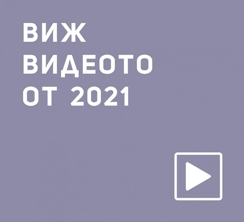 900x900_video-bg