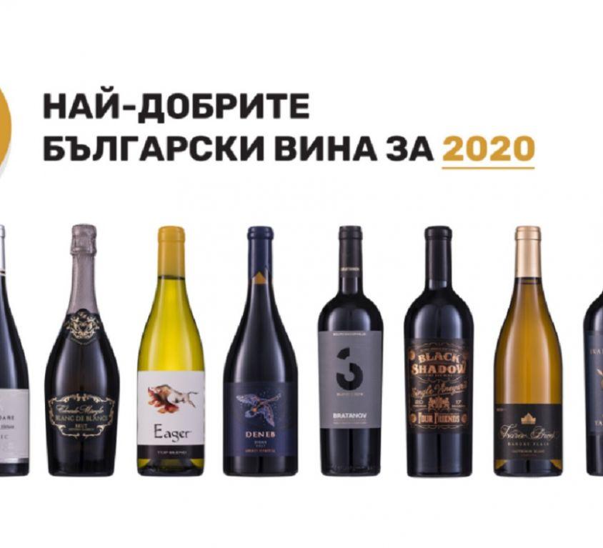 Wine 2021 6 1400 X